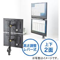 WEB企画品 [NEO1-LA031]液晶モニターアーム(デュアルモニター対応・上下2面設置・クランプ固定)(NEO1-LA031)