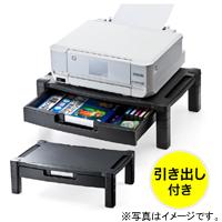 WEB企画品 [NEO1-PS002]プリンター台(卓上・引出し付・机上台・ブラック)(NEO1-PS002)