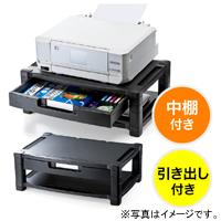 WEB企画品 [NEO1-PS003]プリンター台(卓上・引出し付・棚付・机上台・ブラック)(NEO1-PS003)