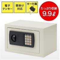 WEB企画品 [NEO2-SL038GY]小型電子金庫(マイナンバー・セキュリティ—対策・家庭用・テンキー・鍵式・壁掛け対応・9.9リットル)(NEO2-SL038GY)