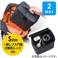 WEB企画品 カメラインナーバッグ(カメラケース・バッグインバッグ・ショルダー対応・ビデオカメラケース・Sサイズ)(NEO2-DGBG010)