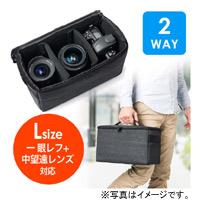 WEB企画品 カメラインナーバッグ(カメラケース・バッグインバッグ・ショルダー対応・ビデオカメラケース・Lサイズ)(NEO2-DGBG011)