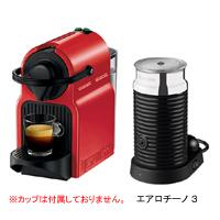 NESPRESSO (ネスプレッソ) [C40RE-A3B]Nespresso Inissia イニッシアバンドル ネスプレッソコーヒーメーカー レッド(C40RE-A3B)