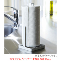 YAMAZAKI (山崎実業) tower キッチンペーパーホルダー ホワイト(06781)