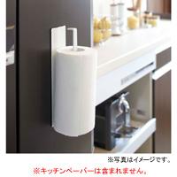 YAMAZAKI (山崎実業) tower マグネットキッチンペーパーホルダー ホワイト(07127-5R2)