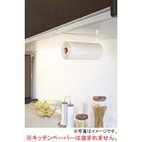 YAMAZAKI (山崎実業) tower 戸棚下キッチンペーパーホルダー ホワイト(07115)
