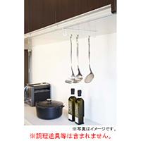 YAMAZAKI (山崎実業) tower 戸棚下キッチンツールフック ホワイト(07117)