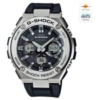 CASIO (カシオ) G-SHOCK G-STEEL MULTIBAND6 ソーラー電波時計(GST-W110-1AJF)