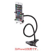 WEB企画品 [NEO1-MR106BK]iPhone・スマホアームスタンド(クリップ式・寝ながら対応・iPhone6Plus対応)(NEO1-MR106BK)