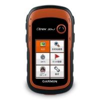 GARMIN (�����ߥ�) eTrex20xJ Handy GPS GLONASS�б�(150808-GARMIN)