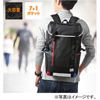 WEB企画品 スクエアリュック・バックパック(メンズ・通学/通勤対応・iPad/PC収納・A4サイズ対応・トリコロール)(NEO2-BAGBP004TR)