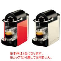 NESPRESSO (ネスプレッソ) Nespresso PIXIE ピクシークリップ ネスプレッソコーヒーメーカー ホワイト&コーラルレッド D60WR(D60WR)