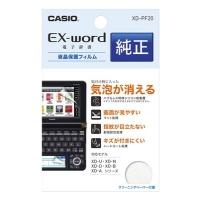 CASIO (������) �ŻҼ��� EX-word�ѱվ��ݸ�ե���� (�ᥤ��ѥͥ���(1��)+���֥ѥͥ���(1��)+����˥ڡ��ѡ�)(XD-PF20)