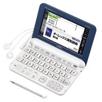 CASIO (������) [XD-K4800BW]�ŻҼ��� EX-word(���������) ��� ���ꥫ�顼 �֥롼/�ۥ磻��(XD-K4800BW)