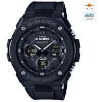 CASIO (カシオ) [GST-W100G-1BJF]【7月発売モデル】 G-SHOCK G-STEEL MULTIBAND6 ソーラー電波時計(GST-W100G-1BJF)