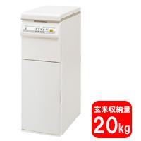 エムケー精工 [NCP-20W]保冷精米機 米冷-る+mill 20kg 4合タイプ(NCP-20W)