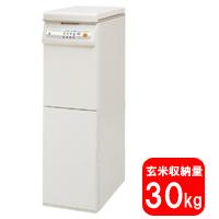 エムケー精工 [NCP-30W]保冷精米機 米冷-る+mill 30kg 4合タイプ(NCP-30W)