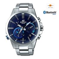 CASIO (カシオ) [EQB-700D-2AJF]【9月発売モデル】 EDIFICE TIMETRAVELLER (Bluetooth SMART対応)(EQB-700D-2AJF)