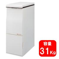 HK-131W 保冷米びつ クールエース 31kg