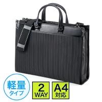 WEB企画品 [NEO2-BAG067]ストライプビジネスバッグ(2WAY仕様・手提げ・ショルダー・通勤対応)(NEO2-BAG067)