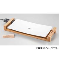 PRINCESS テーブルグリルピュア(103030-4S1)