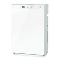 [ACK70T-W] DAIKIN (ダイキン工業) 加湿ストリーマ空気清浄機 ハイグレードタイプ ホワイト ダブル方式