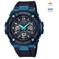 CASIO (カシオ) 【6月発売モデル】 G-SHOCK G-STEEL MULTIBAND6 ソーラー電波時計(GST-W300G-1A2JF)