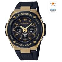 CASIO (カシオ) 【6月発売モデル】 G-SHOCK G-STEEL MULTIBAND6 ソーラー電波時計(GST-W300G-1A9JF)