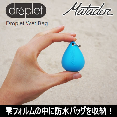 [KMD0003] Droplet Wet Bag