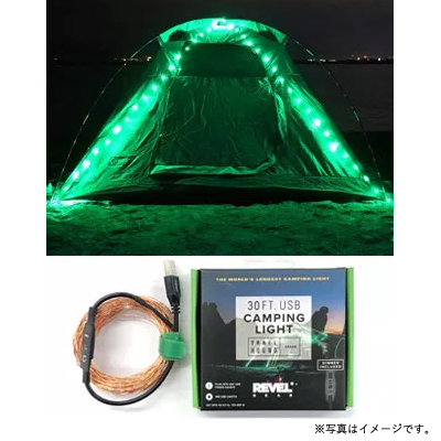 [7RGTH30GRNDIM] TRAIL HOUND GREEN CAMPING LIGHT 30FT USB★