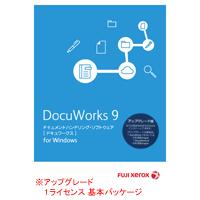 ゼロックス DocuWorks 9 アップグレード ライセンス認証版/1ライセンス 基本パッケージ