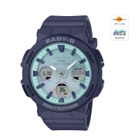 CASIO (カシオ) BGA-2500-2A2JF BABY-G Beach Traveler Series MULTIBAND6 ソーラー電波時計