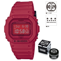 CASIO (カシオ) DW-5635C-4JR G-SHOCK 35th Anniversary RED OUT