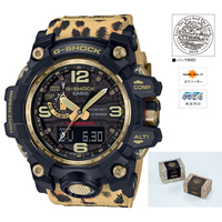CASIO (カシオ) GWG-1000WLP1AJR G-SHOCK MUDMASTER LOVE THE SEA AND THE EARTH WILDLIFE PROMISINGコラボレーションモデル