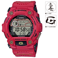 CASIO (カシオ) G-7900SLG-4JR G-SHOCK 七福神