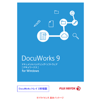 DocuWorks 9 ライセンス認証版 (トレイ 2同梱)/1ライセンス 基本パッケージ