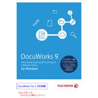 DocuWorks 9 アップグレード ライセンス認証版 (トレイ 2同梱)/5ライセンス 基本パッケージ